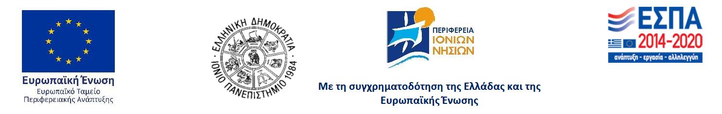 ΕΥΟΙΝΟΣ